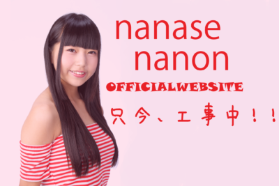 RABBITSTYLE_nanon3200-1400-2